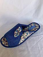 Тапочки женские БЕЛСТА открытые 6 пар в упаковке,001 Украина/ купить тапочки оптом