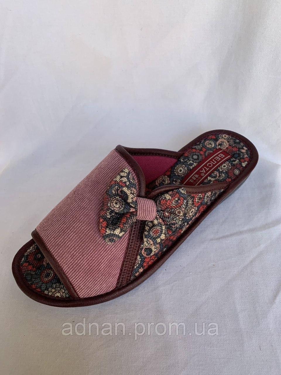 Тапочки женские БЕЛСТА открытые 6 пар в упаковке,003 Украина/ купить тапочки оптом