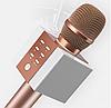Микрофон караоке TOSING 008 (TUXUN) Оригинал, НОВАЯ модель 2019 года! Беспроводной, Bluetooth