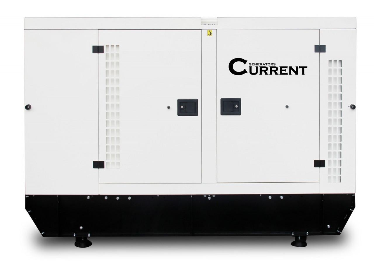 Дизельный генератор Current CR-75 (54 кВт) + подогрев и автоматический запуск