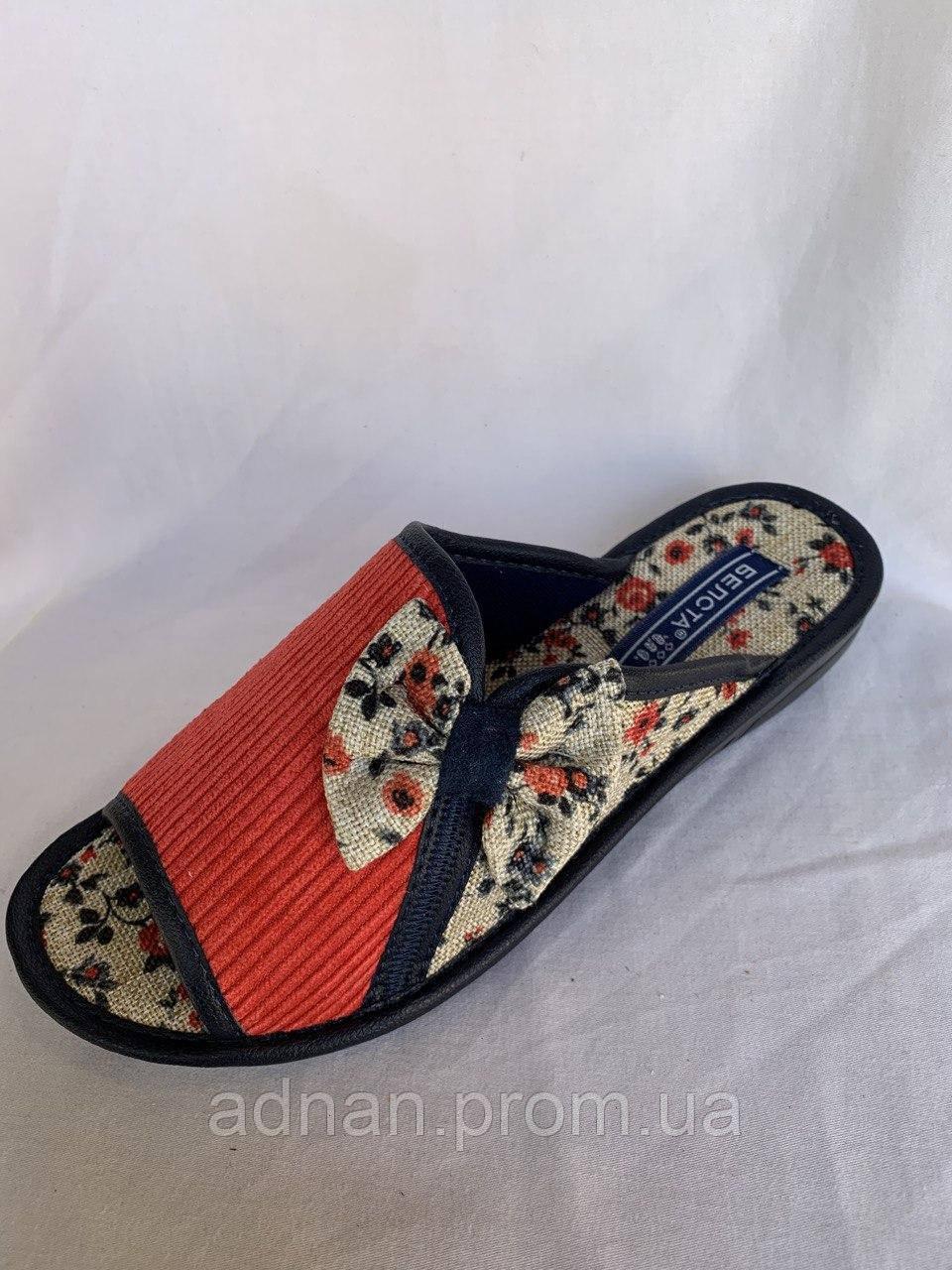 Тапочки женские БЕЛСТА открытые 6 пар в упаковке,004 Украина/ купить тапочки оптом