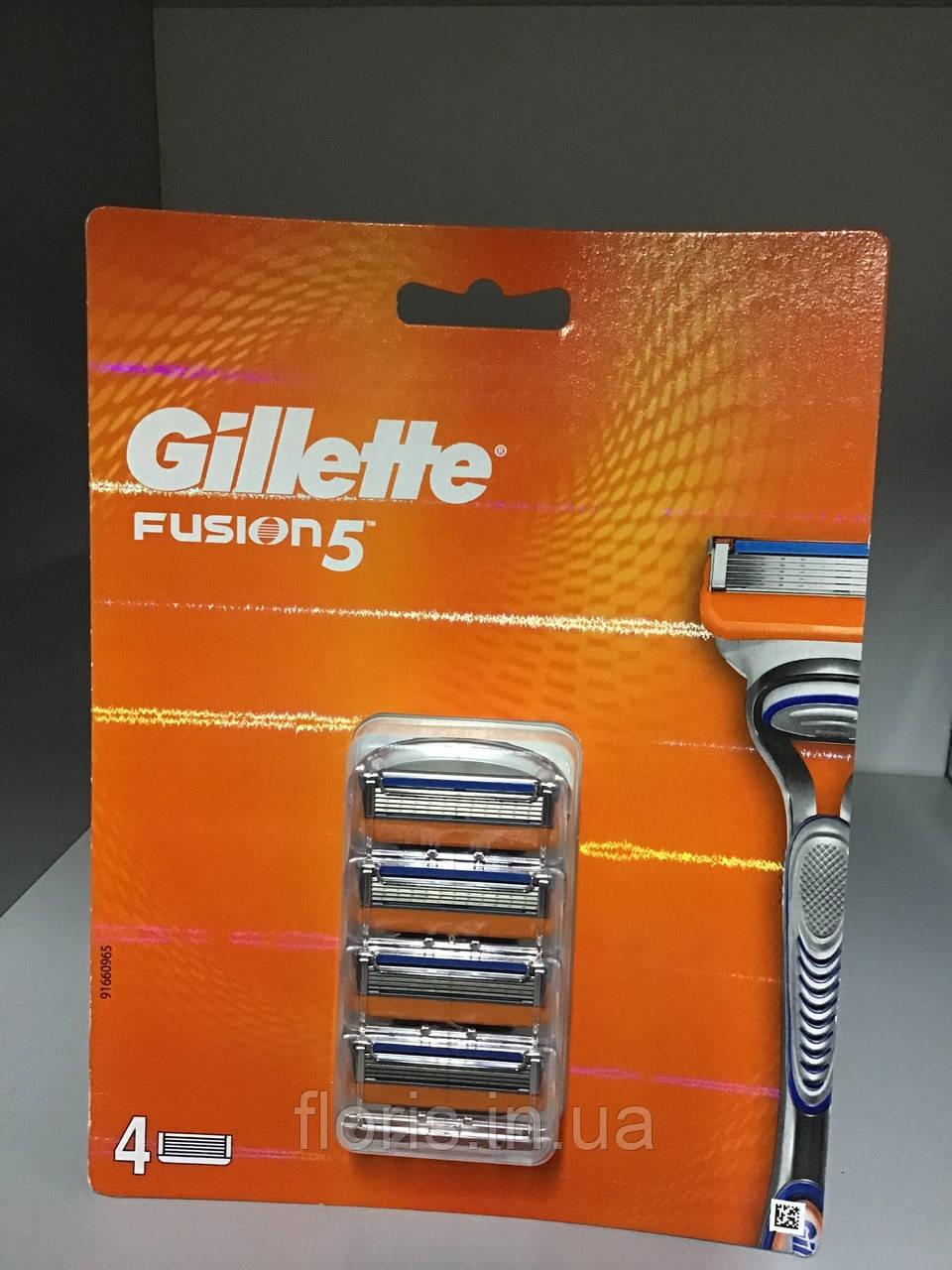Картриджи Gillette Fusion5 Оригинал 4 шт на планшете