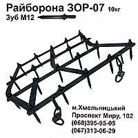 Борона (райборонка) ЗОР-07