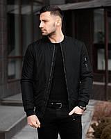 Бомбер мужской весенний-осенний Harvard x black / куртка демисезонная ЛЮКС качество