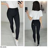 Облегающие джинсовые леггинсы с нашивками арт 211