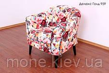 """Кресло с текстильной обивкой """"Федель"""" , фото 2"""