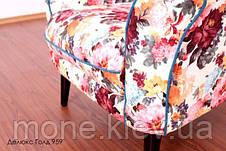 """Кресло с текстильной обивкой """"Федель"""" , фото 3"""