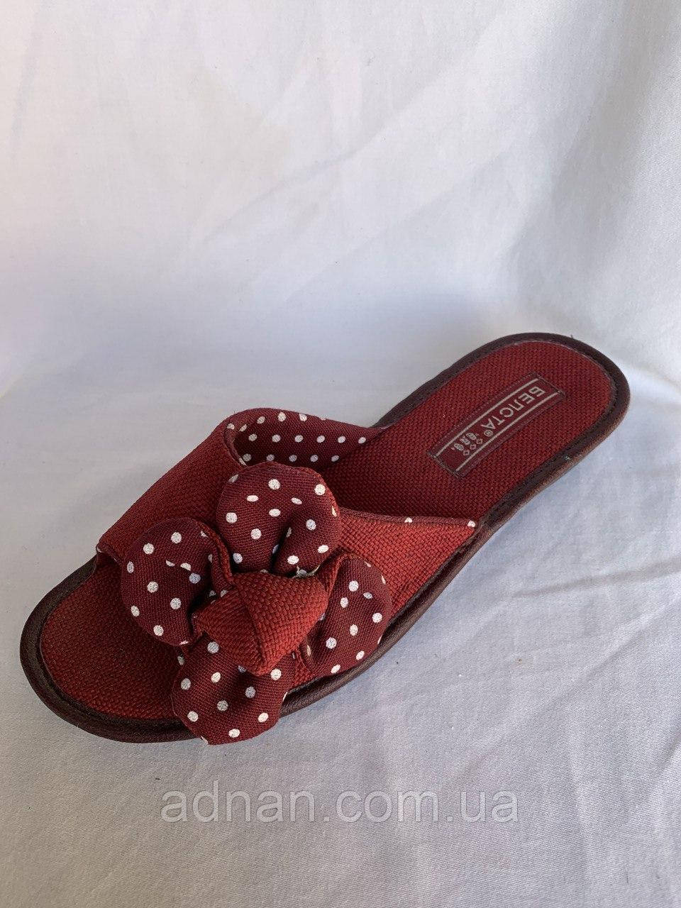 Тапочки жіночі БЕЛСТА відкриті 6 пар в упаковці,005 Україна/ купити тапочки оптом