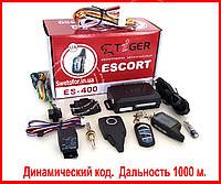 Двостороння Авто-сигналізація Tiger Escort ES-400. Турботаймер. Гарантія!