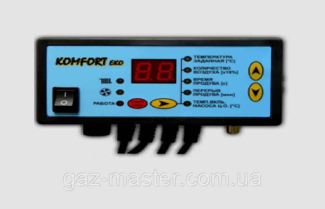 Автоматика для твердатоплевного котла Komfort EKO (Польша)