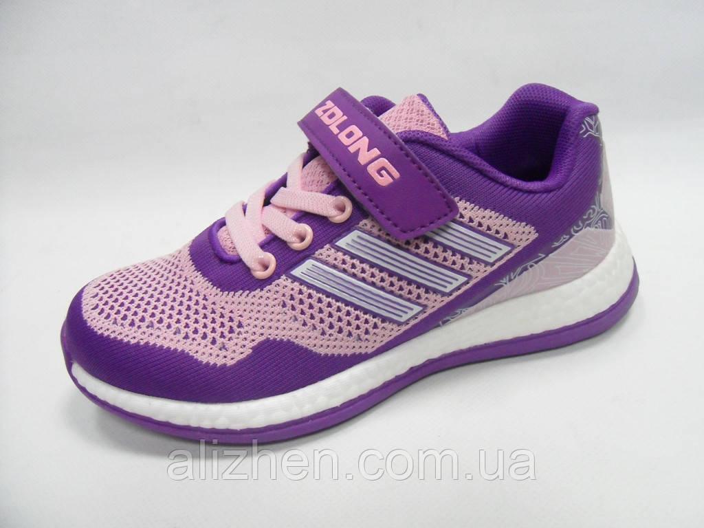 Детские, подростковые, текстильные, дышащие кроссовки для девочки тм ZOLONG,размер 35,36,37,38,39.