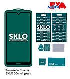 Защитное стекло Sklo 5D Samsung A51 Black, фото 2