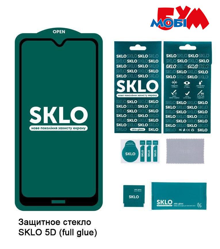 Защитные стекла и пленки для Samsung Galaxy Sklo 5D A51 Black Черный