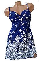 Женский купальник танкини большие размеры (54 и 56)сине-белый