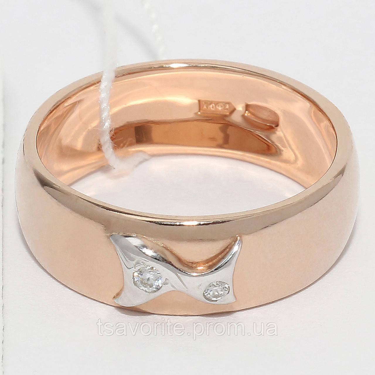 Серебряное позолоченое обручальное кольцо КЖХ-26