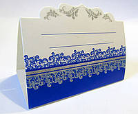 Банкетница свадебная, рассадочная карточка №117