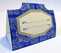 Банкетница свадебная, рассадочная карточка №119