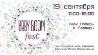 Сентябрьские фестивали и ярмарки с Ярмириной