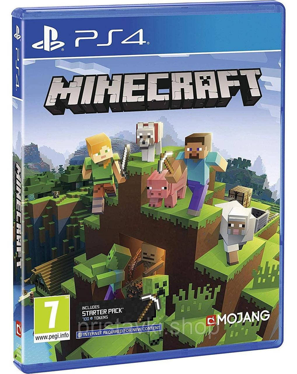 Minecraft PS4 \ PS5