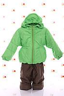 Демисезонная куртка и полукомбинезон на мальчика Кроха- зеленый