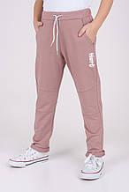Спортивні штани для.дівчатка Пудра р. 86, 92, 98, 104, 110, 116
