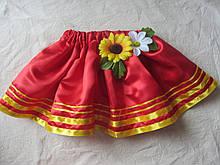 Юбка детская атласная с цветами, 1-12 лет, 130/145 (цена за 1 шт. + 15 гр.)