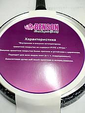 Сковорода для млинців Benson BN-553 (24 см), фото 3