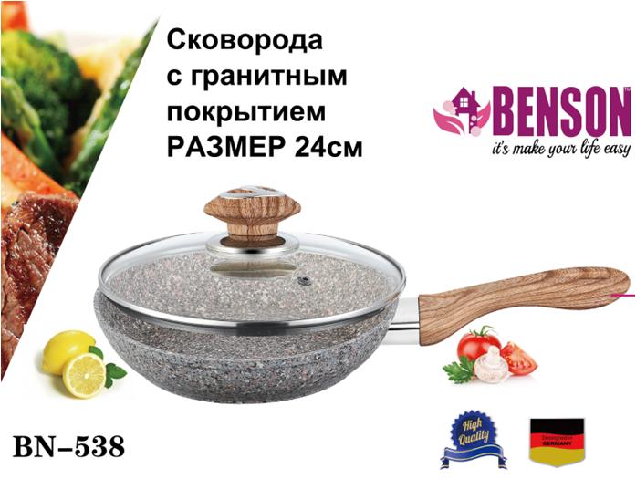 Сковорода з кришкою Benson BN-538 з гранітним покриттям 24 див.