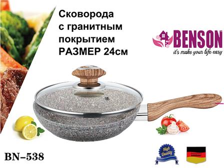 Сковорода з кришкою Benson BN-538 з гранітним покриттям 24 див., фото 2
