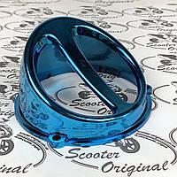 Воздухозаборник синий универсальный для скутера Yamaha Aerox BWS Slider Neos JOG R Sa16 Vino MBK Stunt Booster