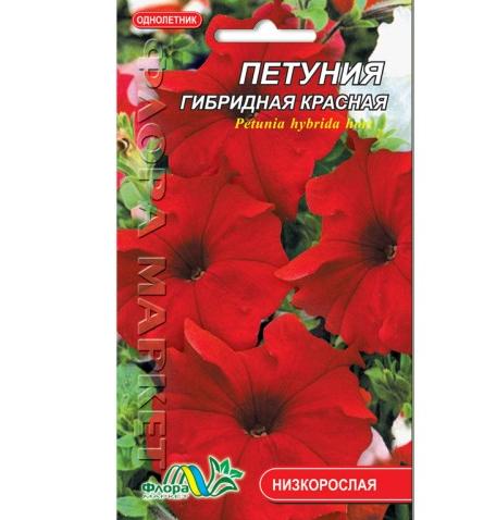 Петуния гибридная красная цветы однолетние, семена 0.05 г