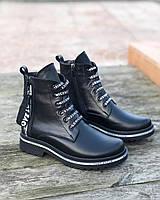 Спортивные ботинки женские кожаные весна на каблуке M.KraFVT 21870