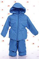 Демисезонная куртка и полукомбинезон на мальчика Кроха- светло бирюзовый