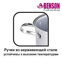 Набор кастрюль из нержавеющей стали 6 предметов для ресторанов и кафе Benson BN-215 (11 л, 13 л, 16 л) PR5, фото 3