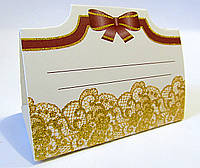 Банкетница, рассадочная карточка №116