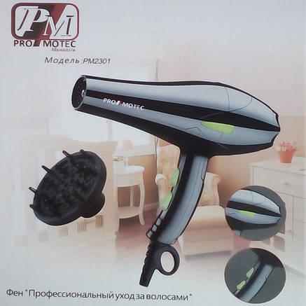 Фен для волос PROMOTEC PM-2301 3000W, фото 2