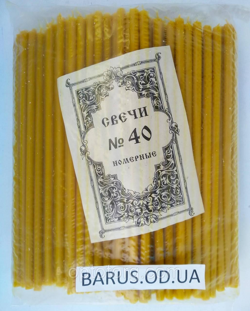 Свечи церковные 10% воск  2 кг 200 шт №40