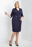 Деловое темно-синее платье из костюмной ткани размеры 50,52,54