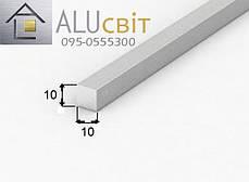 Пруток алюминиевый квадратный 10х10 без покрытия