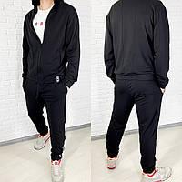 Мужской стильный спортивный костюм(двунитка )Цвет чёрный, серый