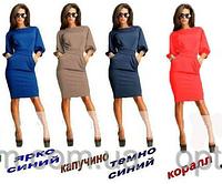 Платье Фонарик 5 цветов
