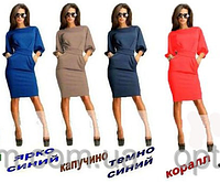 Платье Фонарик 5 цветов, фото 1