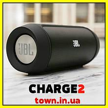 Портативная беспроводная Bluetooth колонка JBL Charge 2 (реплика)