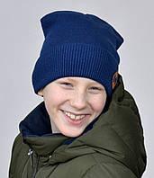 003 Хаус. 1 слой+отворот.р.50-54 и 54-58 шапка для мальчика