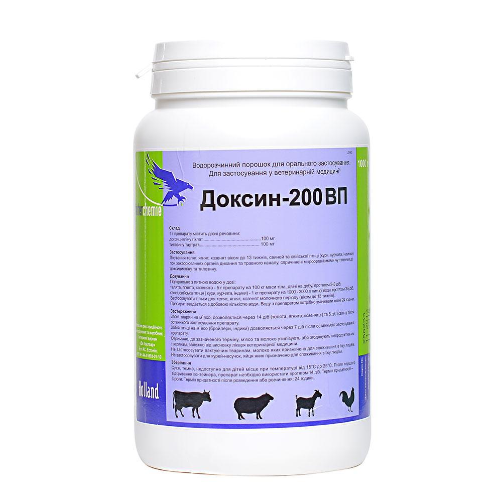 Доксин 200 ВП порошок 1кг, Interchemie