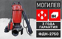 Фекальный насос Могилев ФДН-2750 (нож, поплавок)
