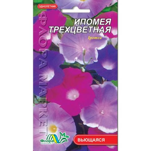 Ипомея трехцветная цветы однолетние вьющееся, семена 0.8 г