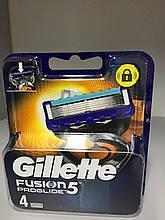 Сменные кассеты (лезвия) Gillette Fusion ProGlide 4 шт