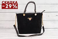 Женская замшевая сумка Prada (Прада), черный цвет
