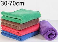 Микрофибровое утолщенное флисовое полотенце 30х70 см, фото 1